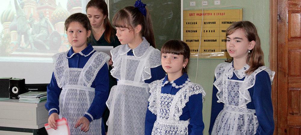 В школах Арзамасского района прошли уроки, посвященные Дню народного единства