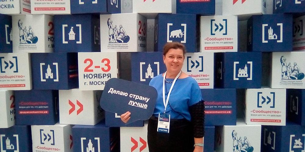 Представитель благочиния Арзамасского района Наталья Сибирина приняла участие  в работе форума «Сообщество»